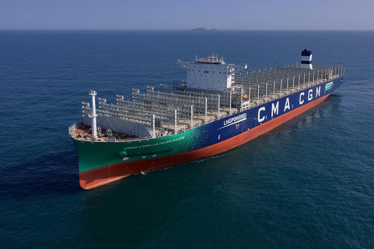 S10竞猜网站-电竞竞猜-转向绿色能源的海上巨轮全球首艘23000TEU双燃料动力集装箱船正式交付